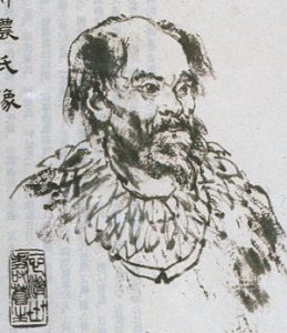 "Shen Nung who considered cannabis to be a ""superior"" herb in the world's first medical text."